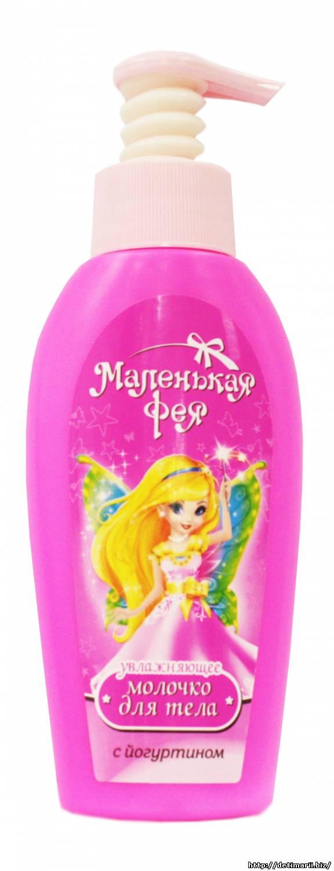 Косметика маленькая фея,детская косметика для девочек от 3-х лет.